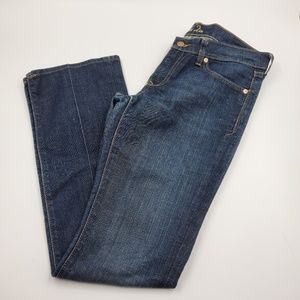 Old Navy The Diva Jean (Long Length)